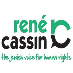 Rene Cassin Jobs